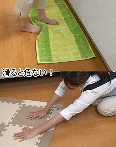 サンコー『安心すべり止めシート4枚入(KD-31)』