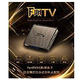 FunTV Chinese Box 2021 2GB RAM+16GB ROM 支持五天回看 終身免費...