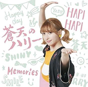 Hapihapi / Memories