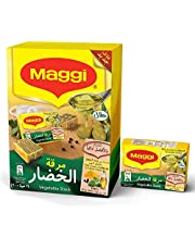 Maggi Vegetable with Olive Oil Stock Bouillon Cubes (24 Cubes)