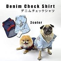 Best Friends デニムチェック シャツ 犬服 ドッグウェア 小型犬 Yシャツ S ライトブルー