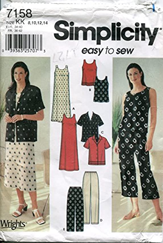 Simplicity Pattern 7158 Misses' Dress or Top, Shirt and Pants in Two Lengths, KK (8-14)