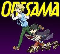 TVアニメ『ムヒョとロージーの魔法律相談事務所』ED主題歌「ホトハシル」 (特典なし)
