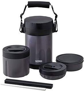 -THERMOS・サーモス-・大容量・保温弁当箱・-ミッドナイトブルー・ごはん量:お茶碗約3.8杯分-・男性向け・軽量・コンパクト