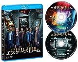 エスケープ・ルーム ブルーレイ&DVDセット[Blu-ray/ブルーレイ]