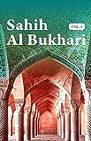 Sahih Al Bukhari Hadith Volume 1 of 9 In English Only Translation Book 1 to 12: Kindle (English Edition)