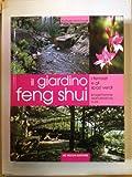 il giardino feng shui