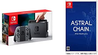 Nintendo Switch 本体 (ニンテンドースイッチ) 【Joy-Con (L) / (R) グレー】 + ASTRAL CHAIN(アストラル チェイン) -Switch セット
