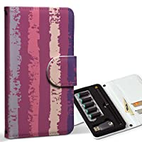 スマコレ ploom TECH プルームテック 専用 レザーケース 手帳型 タバコ ケース カバー 合皮 ケース カバー 収納 プルームケース デザイン 革 チェック・ボーダー ストライプ ピンク 006506