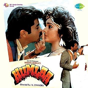 Humlaa (Original Motion Picture Soundtrack)
