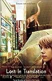 Lost IN Translation - Bill Murray – Film Poster Plakat