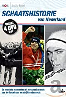Special Interest - Schaatshistorie Van Nederland (4 DVD)
