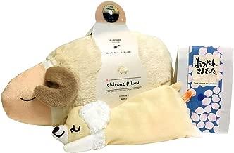 【くつろぎタイムを贈る】安眠おやすみ羊 お昼寝まくら・「チワワ」ドッグアイピロー・「おつかれさま」入浴剤のセット