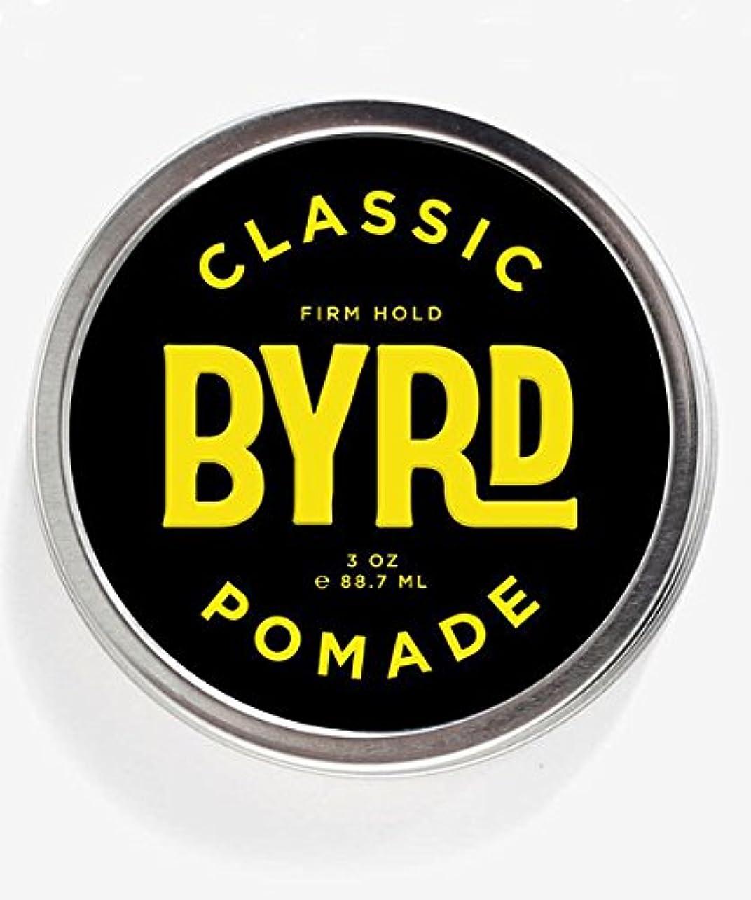 素敵な見つけるリスBYRD(バード) クラシックポマード 85g