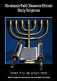 Abrahamic-Faith Netzarim Hebraic Study Bible (Complete with Commentary) (English Edition)