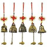 Qixuer 5 Piezas Campanas de Metal de Feng Shui,Campanas Viento Cobre Vintage con Nudo Chino Campanillas de Viento de la Suerte para Puerta Pared Coche Colgante Decoración Adorno Artesanía Regalo