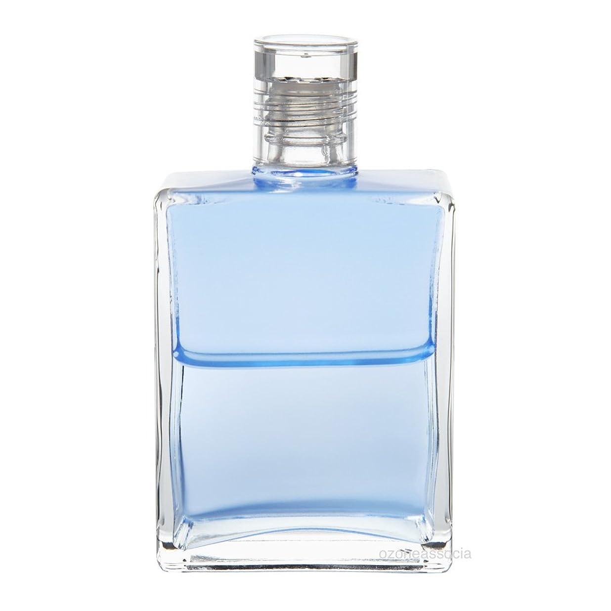 化粧現象忙しいオーラソーマ ボトル 50番  エルモリヤ (ペールブルー/ペールブルー) イクイリブリアムボトル50ml Aurasoma