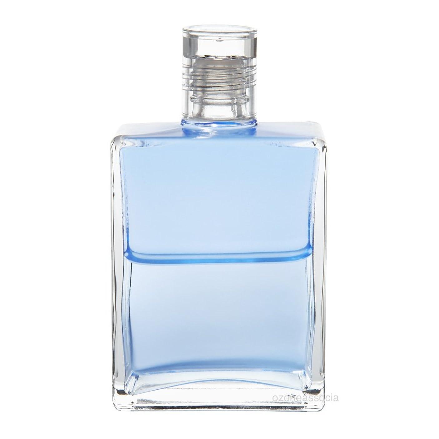 わかるイーウェル避難するオーラソーマ ボトル 50番  エルモリヤ (ペールブルー/ペールブルー) イクイリブリアムボトル50ml Aurasoma