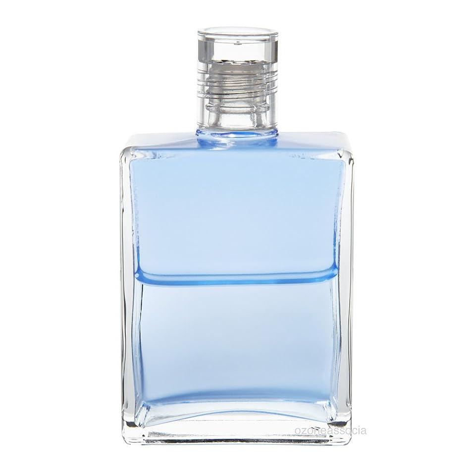 わずかに疑問を超えて放出オーラソーマ ボトル 50番  エルモリヤ (ペールブルー/ペールブルー) イクイリブリアムボトル50ml Aurasoma
