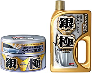Soft99 Kiwami Extreme Gloss Shampoo 750ml & Hard Wax 200gr. Set für helle Lacke