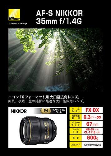 Nikon単焦点レンズAF-SNIKKOR35mmf/1.4Gフルサイズ対応