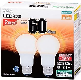 OHM LED電球 一般電球形 60形相当 口金直径26mm 電球色 2個入り[品番]06-1745 LDA7L-G AG5 2P