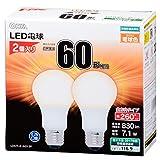 オーム LED電球 一般電球形 E26 60形相当 7.1W 830lm 電球色 2個 全方向タイプ 106mm 密閉器具対応 LDA7L-G AG5 2P 06-1745 OHM オーム電機