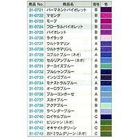 クサカベ専門家用水彩絵の具 5ml 038 ブルーコンポーゼ 3本組 B31-0736