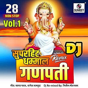 28 Nonstop Superhit Dhamaal Ganpati Bhaktigeet - Dj Remix