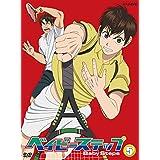 ベイビーステップ Vol.5 [DVD]