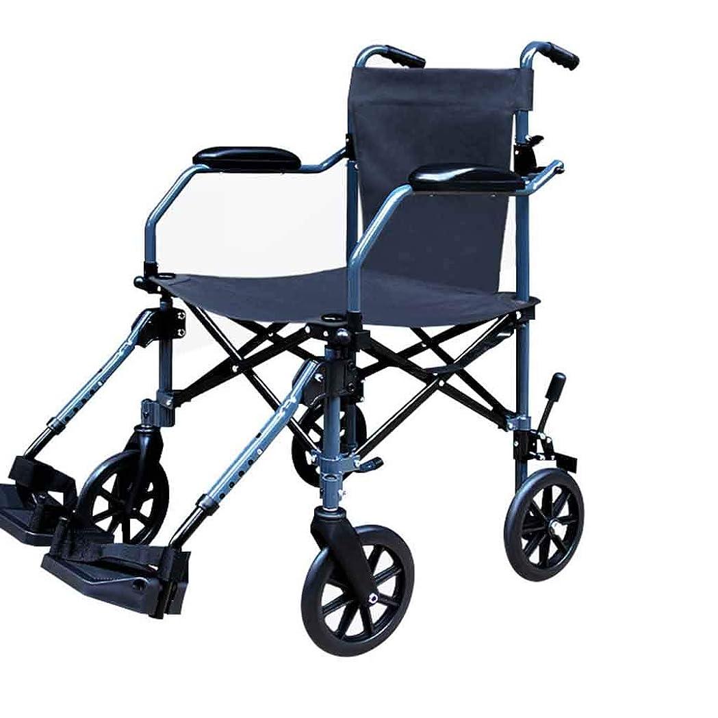株式会社世界の窓刻む軽量折りたたみ車椅子、手動ポータブル車椅子、14インチシート超軽量多機能小型ホイール折りたたみ輸送車椅子