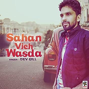 Sahan Vich Wasda