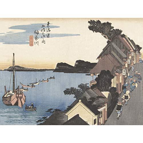Hiroshige Kanagawa Uphill Landscape Japan Large Wall Art Poster Print Thick Paper 18X24 Inch Landschaft Wand Poster drucken