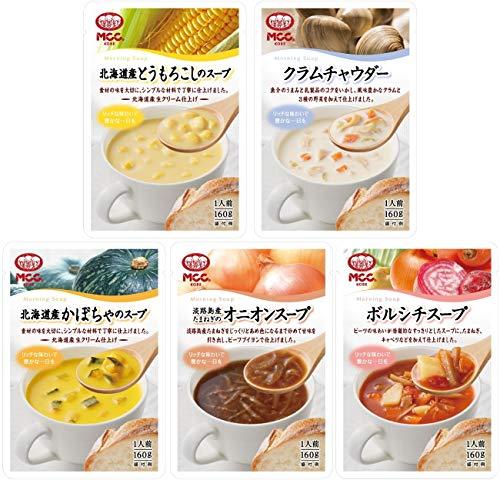 MCC レトルトスープ160g 5種各1個セット(とうもろこし/クラム/かぼちゃ/たまねぎ/ボルシチ)