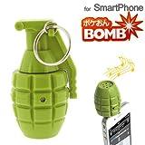 Bomb PS-003AG [アーミーグリーン]