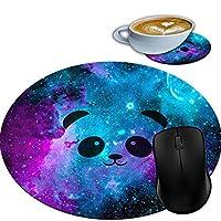 ゲームマウスパッド ラウンドマウスマット 滑り止めゴムベース デスクトップマウスパッドとコースターセット Sサイズ 7.9 x 7.9 x 0.1インチ Galaxy Panda