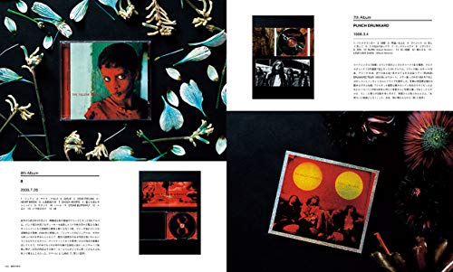 『SWITCH Vol.37 No.7 特集 30th ANNIVERSARY THE YELLOW MONKEY』の4枚目の画像
