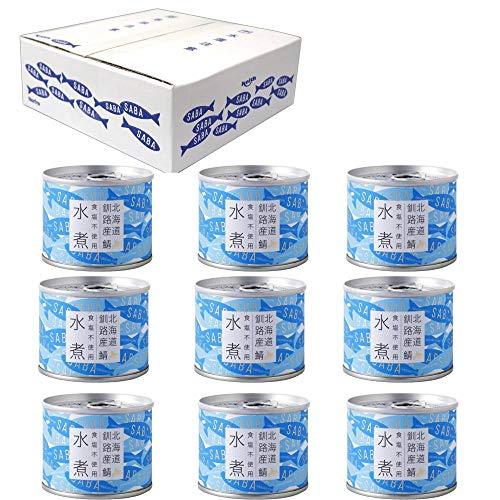 【9缶セット】北海道産 鯖缶ギフトセット… (食塩不使用9個)