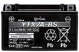 GS YUASA  ジーエスユアサ  シールド型 バイク用バッテリー YTX7A-BS