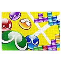 絵のパズル 1000ピース 大人/子供用 益智減圧玩具木製パズル 親子ゲーム おもちゃ 教育パズルのおもちゃギフトのため 画像パズル(50.3*75.5cm)