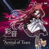 Arrival of Tears 歌詞
