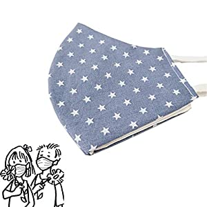 1 Mund- & Nasenmaske – Kind/Mädchen Gr. M – Blau Sterne Weiß- 100% Baumwolle 2-lagig Waschbar Handgenäht – Alltagsmaske…