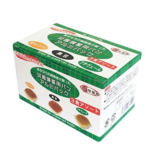 災害用備蓄パン アルミパック 3食アソート(オレンジ・黒豆・プチヴェール) 10箱入