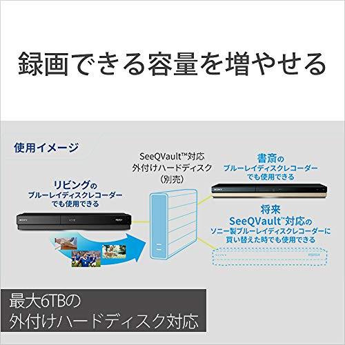 SONY(ソニー)『ブルーレイディスクレコーダー(BDZ-FT2000)』