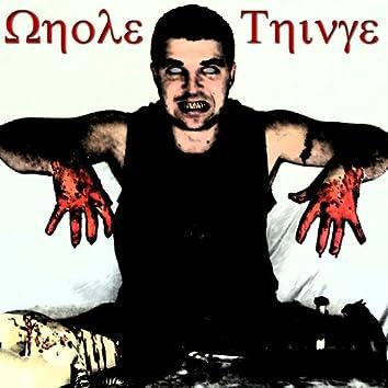 Whole Thinge - Single