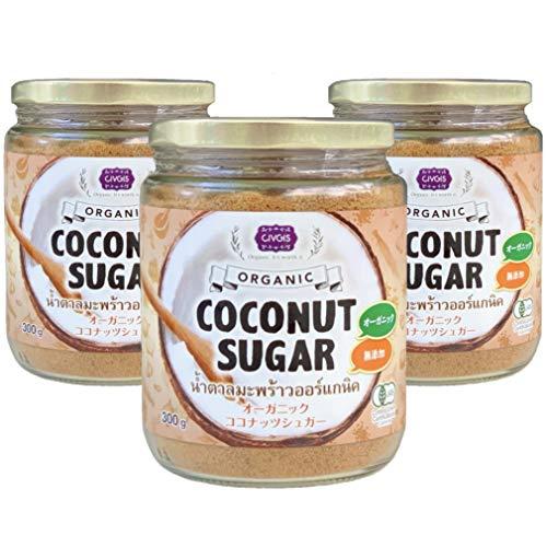 チブギス 有機JAS オーガニック ココナッツシュガー 300g x 3本 【お得に3本セット】(無添加)【オーガニック・ビーガン・グルテンフリー・ハラール】CIVGIS Organic Coconut Sugar 300g x 3 pcs