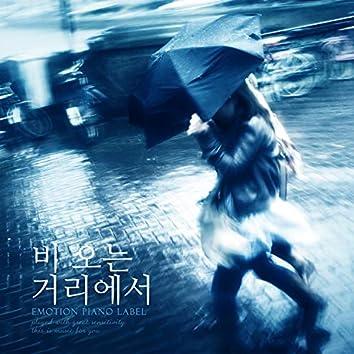 On A Rainy Street