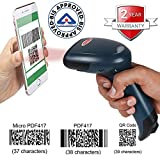 RETSOL D-2060 1D 2D Laser Barcode Scanner QR Code USB Wired Optical Reader
