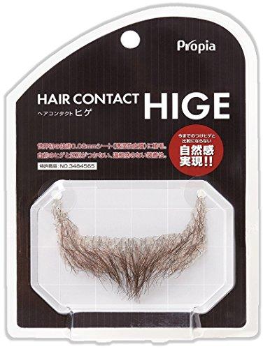 『HAIR CONTACT HIGE アゴヒゲ エプロン』のトップ画像