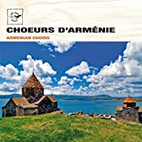 アルメニアの合唱作品